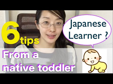 tips learning