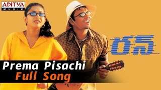 Prema Pisachi Full Song  ll Run Songs ll Madhavan, Meera Jasmine