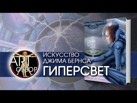 StarBound с Модами - ЧУМНОЙ ДОКТОР И РЕДКИЕ КОЛОНИСТЫ (Серия 7 .