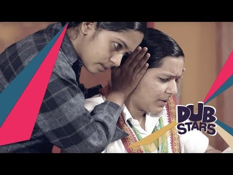 Karyasthan (Dileep, Suraj) - Dubstars -...