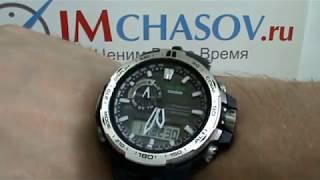 Обзор. Мужские японские спортивные наручные часы Casio Protrek PRW-6000-1E