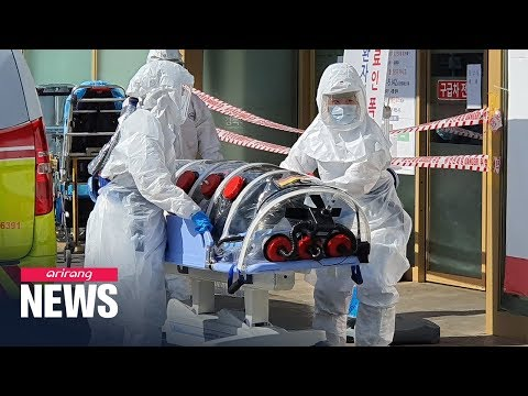 S. Korea Reports 15 More COVID-19 Cases; Total Now At 46