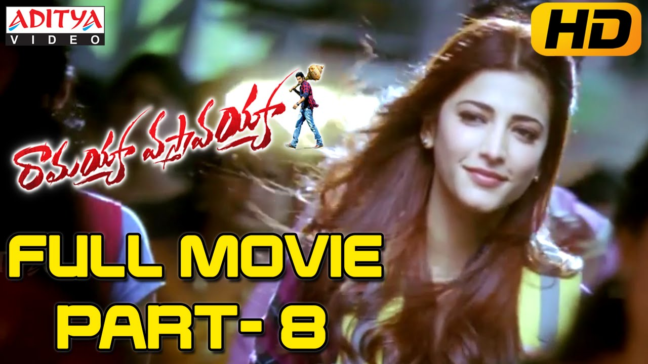 ramayya vasthavayya telugu movie part 8/12 - jr.ntr,samantha,shruti