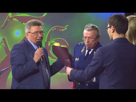 """Победителей конкурса общественного признания по версии """"Клуба 7"""" наградили в Тюмени"""