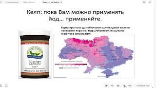 Женское здоровье. Онкопрофилактика для женщин с продукцией NSP