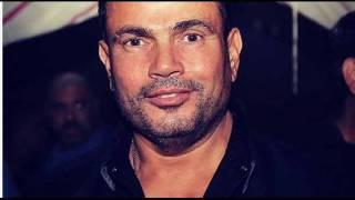 انا عايش كاملة ممتازة عمرو دياب