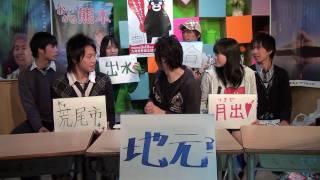 視聴者からの質問にお答えします! http://ameblo.jp/hinokuni-tv/