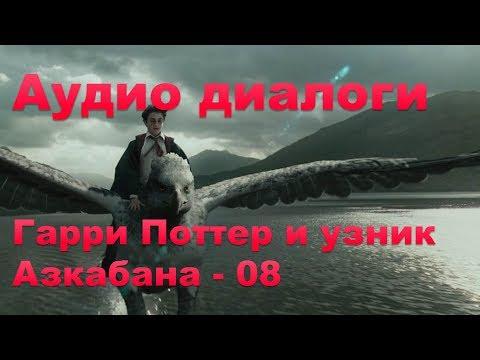 Видео Фильм в подарок