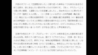 柴咲コウ、17年大河主演 オファー1週間で決断「あっ、やりたい!」 ...