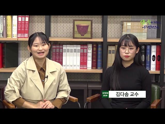 인천의 3ㆍ1운동(황어장터 만세운동)