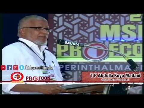 MSM Profcon 2017 | T P Abdulla Koya Madani | Perinthalmanna