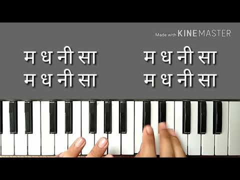 Mere Dholna Sun Last Sargams On Piano (Aami Je Tomar) (IMPROVED)
