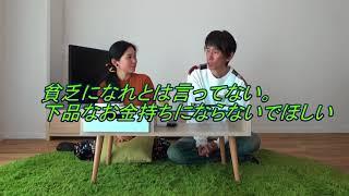 大人の会話が続く真剣な後編。浅川さんのお爺様が徳を積んだお話。そう...