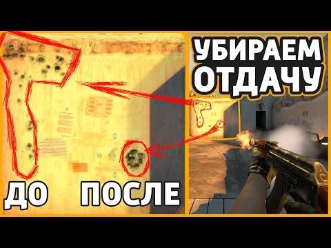 Рулетка CS GO для бомжей от 1 рубля ставки кс го