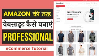 Hindi  How to Create eCommerce Website with WordPress in India  ONLINE STORE 2020  WoodMart Theme