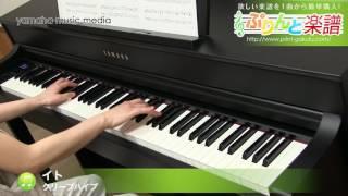 使用した楽譜はコチラ http://www.print-gakufu.com/score/detail/15575...