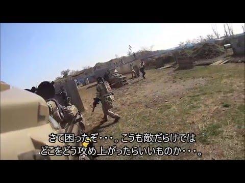 生姜のサバゲー奮闘記 Part86 デザートストーム川越定例会 2015227 お昼のミニゲーム