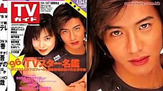 20年前嘅今天,日劇《悠長假期》開播錄得30.6%超高收視,木村拓哉同山口...