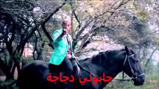 MAFIKIZOLO ft Uhuru KHONA   By Saâd  البيصارة 1