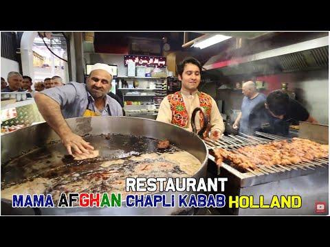 AFGHAN BAZAAR BEVERWIJK HOLLAND   MAMA RESTAURANT   AFGHAN FOOD   BOLANI SHIRYAKH