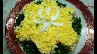 Салат с рыбой с пикантным соусом на новогодний стол!