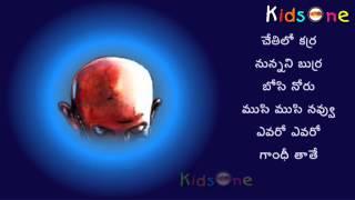 Popular Telugu Padyalu for Kids III