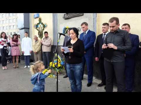 Вірш на честь Олександра Сивого від сестри