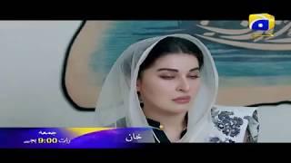 KHAN - Episode 28 Promo | Har Pal Geo