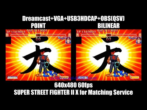 [比較] SUPER STREET FIGHTER II X for Matching Service [Dreamcast+VGA+USB3HDCAP+OBS(QSV)]