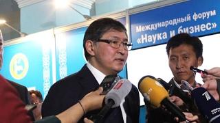 Министра образования Казахстана