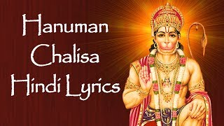 Hanuman Chalisa Lyrics - Hindi Lyrics - Devotional Lyrics