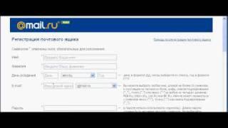 альбомы mail.ru(, 2009-11-06T06:18:45.000Z)