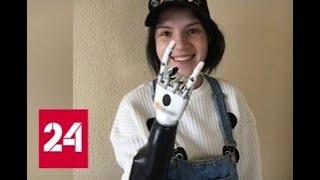 Маргарита Грачева учится управлять бионическими протезами - Россия 24