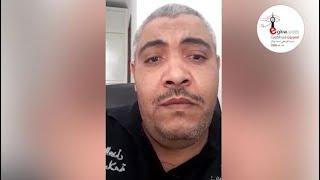 رسالة مواطن مصري فرد أمن في الكويت.. عاوز مستحقاتي - مصريون في الكويت