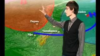 Прогноз погоды на 23,24,25 декабря