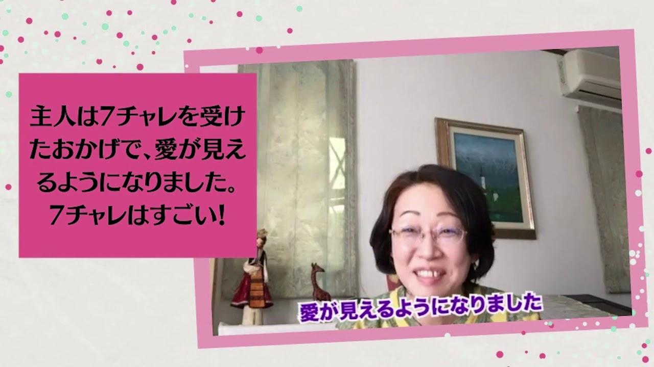 広告動画2