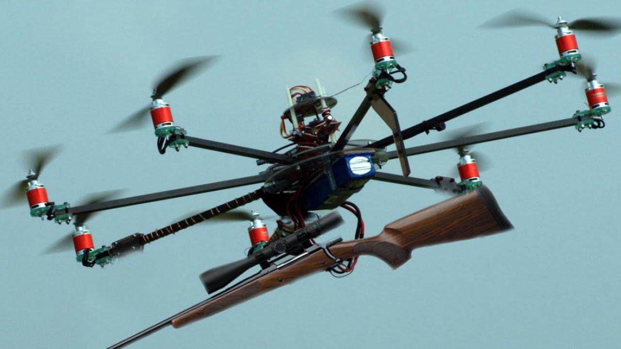 купить дрон для охоты