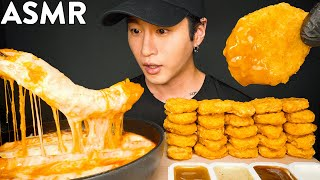 ASMR CHEESY GIANT SPICY RICE CAKES & CHICKEN NUGGETS MUKBANG (No Talking) COOKING & EATING SOUNDS
