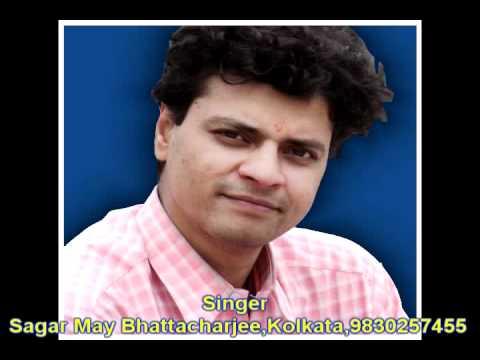 Oee Bhubano Mohini AV
