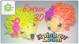 "Ёжик 3D из резинок ""2+3"" Hedgehog DIY tutorial Rainbow loom bands"