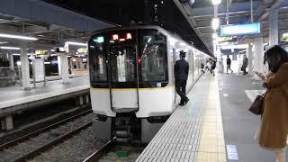 【近畿日本鉄道】超短い発車ベル! 5820系DH21編成 近鉄奈良行き準急@尼崎