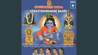 Thirupathi Venkataramana
