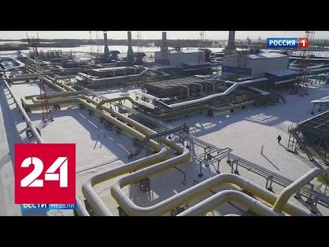 """""""Сила Сибири"""": не только экспорт - Россия 24"""