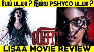 Lisaa 3D Movie Review | Anjali | Sam Jones | Yogi Babu | Santhosh Dhayanidhi | PG Muthiah | #Nettv4u