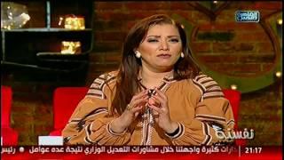 نفسنة |حاجات تعمليها لو بقيتي راجل .. الفرق بين المدير الراجل والست .. لقاء مع رانيا منصور