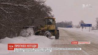 Через снігопади рятувальникам довелось звільняти із заметів застряглі авто