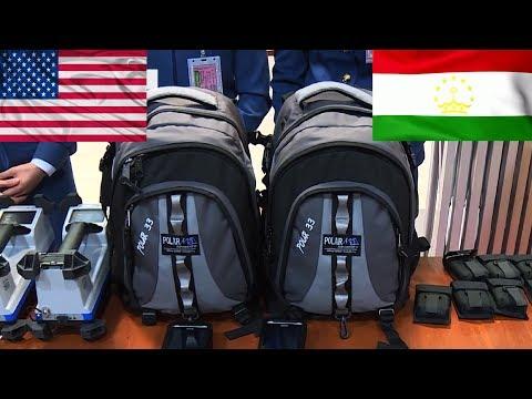 Подарок Таджикистану от США!