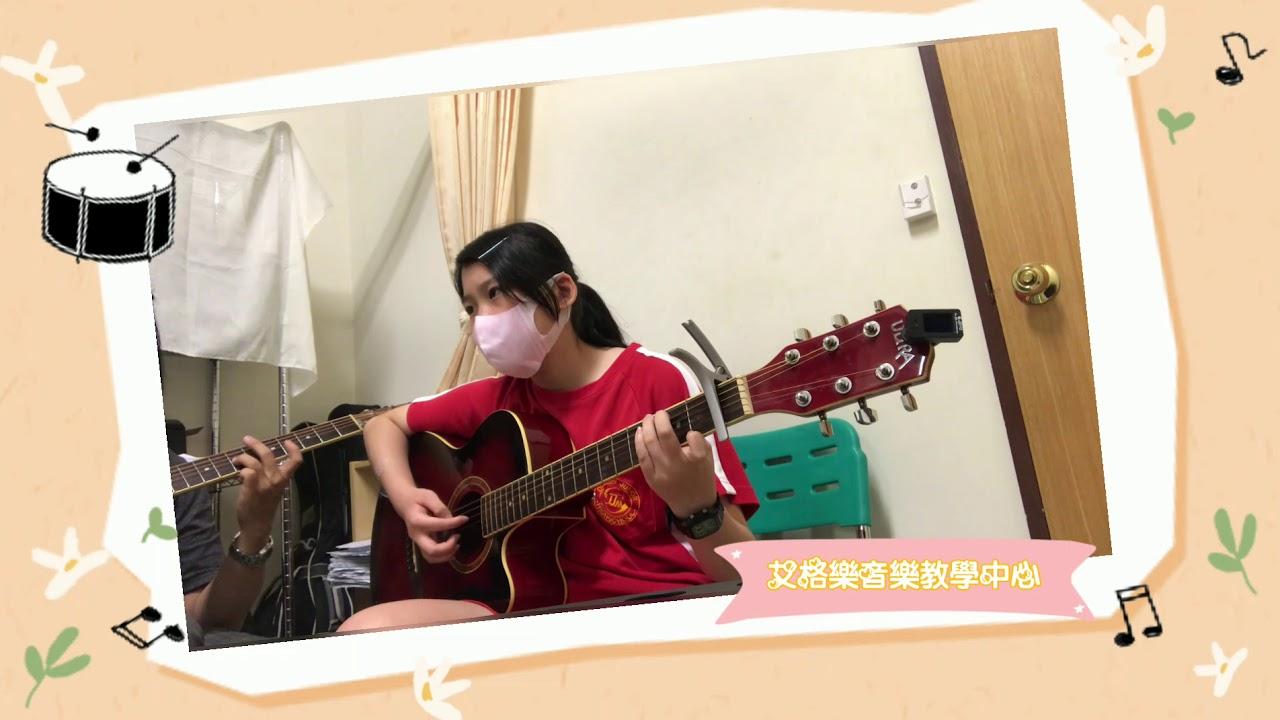 艾格樂|雲林|斗南教學樂器推薦|吉他課程教學|音樂教室 - YouTube