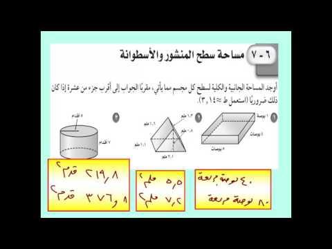 مكان التحميل رياضيات حل كتاب النشاط