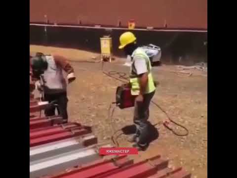 When you first see an electric welder !!!